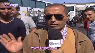 فوضى و غلاء التذاكر بالمحطات الطرقية بمناسبة عطلة عيد الأضحى | روبورتاج