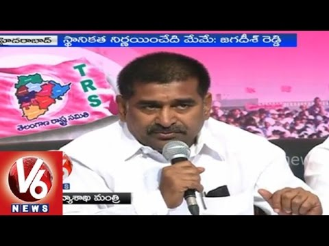 TRS Minister Jagadish Reddy fires on AP CM Naidu over EAMCET counseling
