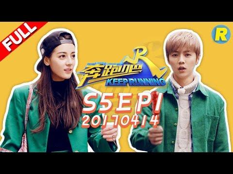 【ENG SUB FULL】Keep Running EP.1 20170414 [ ZhejiangTV HD1080P ]