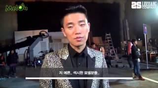 [ENG SUB] Gary Shower Later MV Making 19+