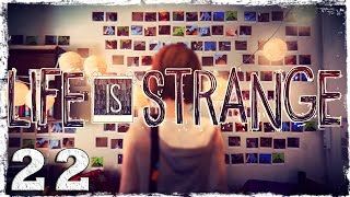 Life is Strange. #22: Переговоры.