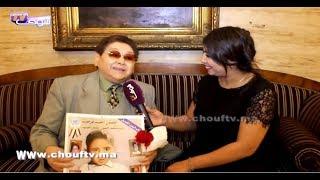 بالفيديو..بعد 55 سنة ..الفنان اللي تشهر بالرقص مع عبد الحليم حافظ في حوار مثير من مصر |