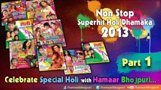 ON PUBLIC DEMAND BHOJPURI HOLI NON STOP DHAMAKA2013