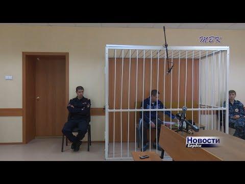 Убийца Елены Кривоносовой выступил в бердском городском суде с последним словом