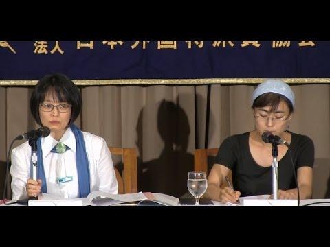 Kazue Morisono & Saeko Uno: