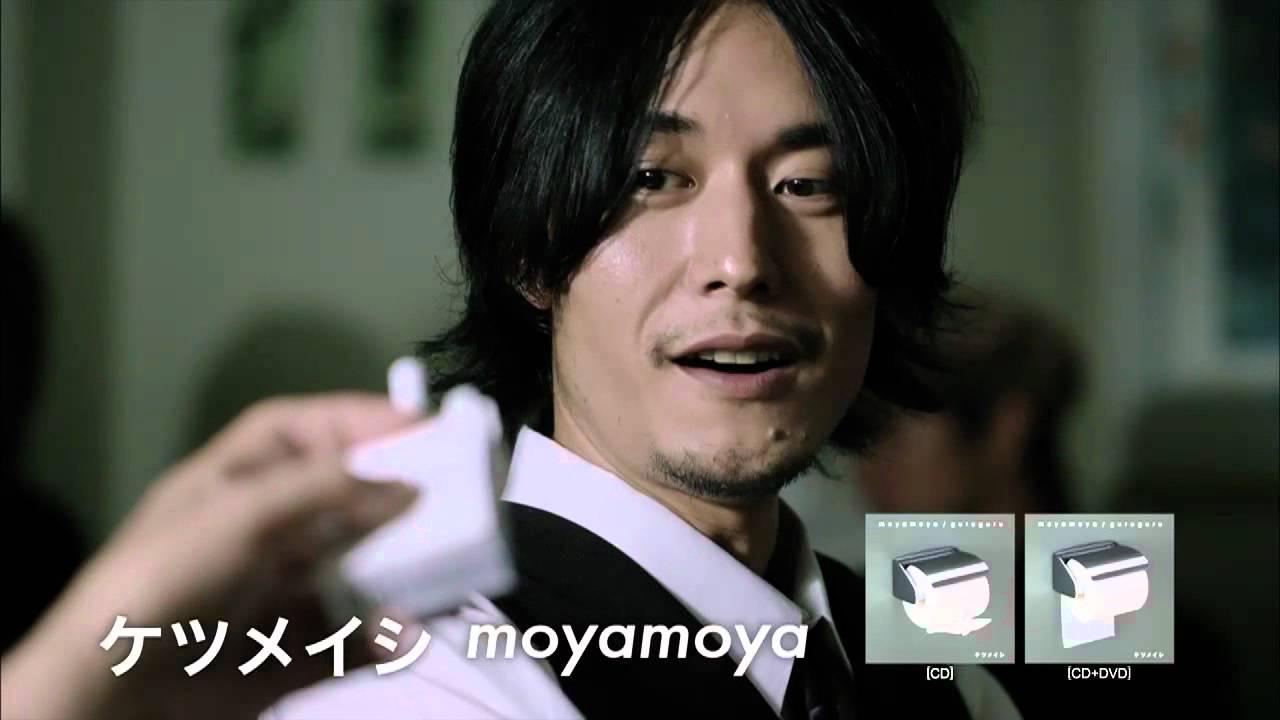 ケツメイシ / moyamoya(Short Ver.)
