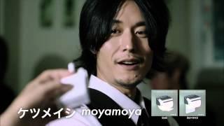 ケツメイシ「moyamoya」