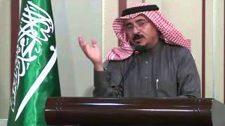ندوة الأدب السعودي ( رؤى وتطلعات) ل أ.د. صالح معيض الغامدي د. هاجد الحربي، د. معجب العدواني