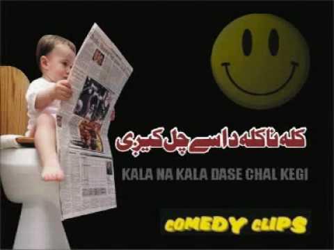 pashtoo dubbing by zahirullah part 1
