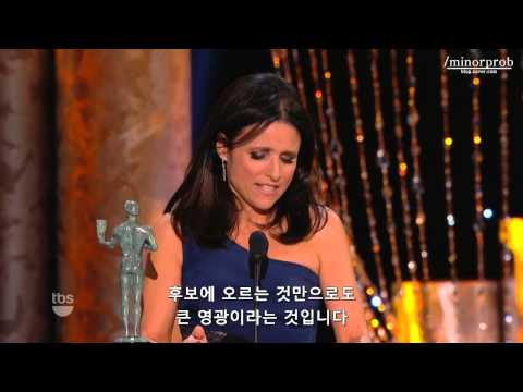 Julia Louis-Dreyfus wins SAG Award 2014 (Korean sub)