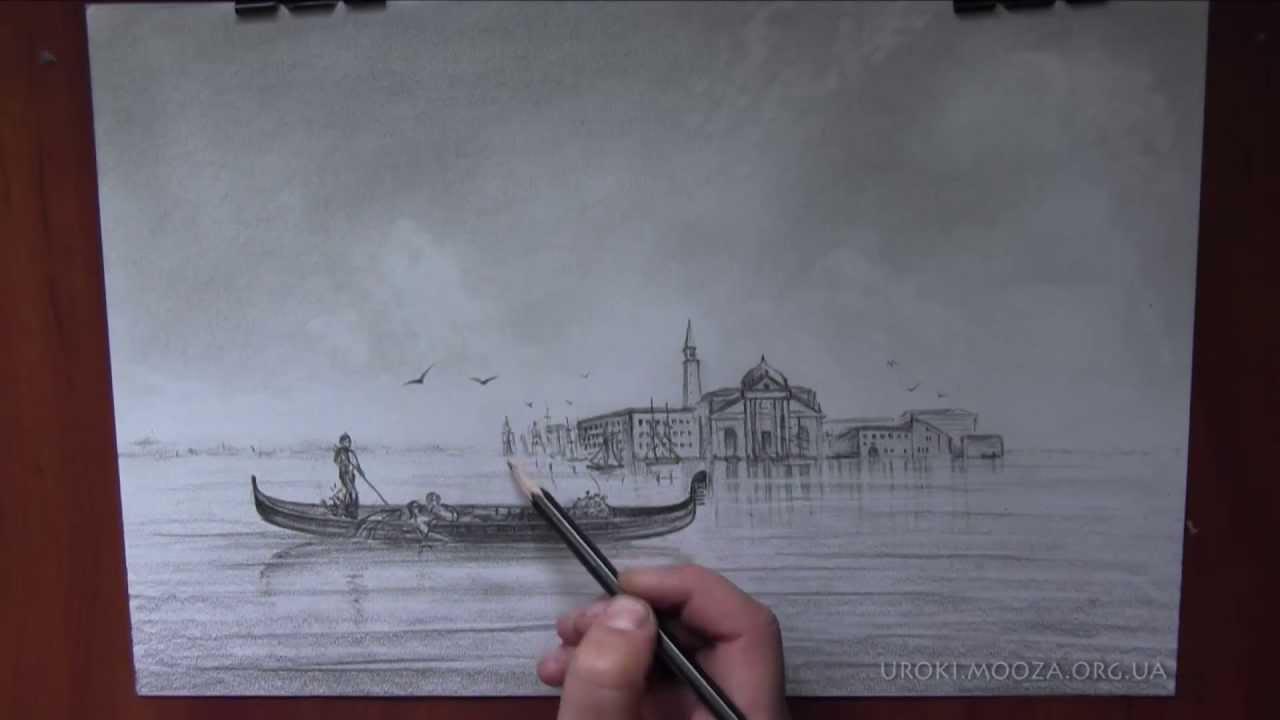 Научиться рисовать и посмотреть