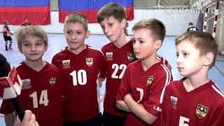 Сила футболистов - в единстве!