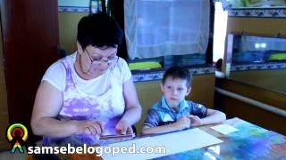 Видео урок часть 1