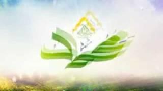 Sab Parho Salle Ala _ Sajid Qadri _ New Very Very Good Naat 2012