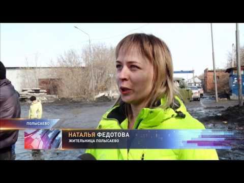 Жители Полысаева перекрыли дорогу угольщикам