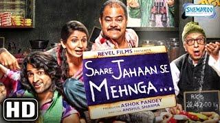 Saare Jahaan Se Mehnga [2013] HD Latest Hindi Movie