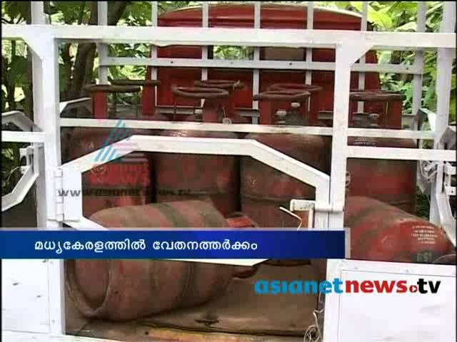 Asianet News @1pm 23rd May 2014 Part 1