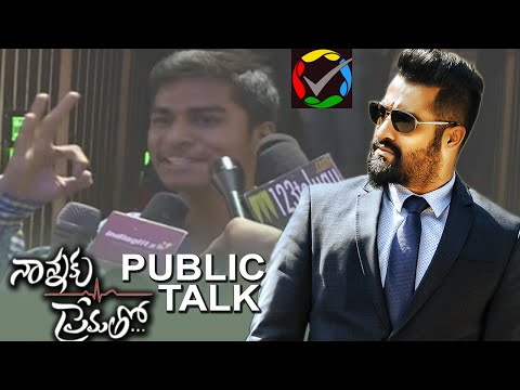 Young Tiger NTR Movie Nannaku Prematho Public Response