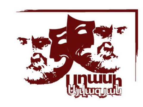Vernatun-Վերնատուն (Public Radio of Armenia)