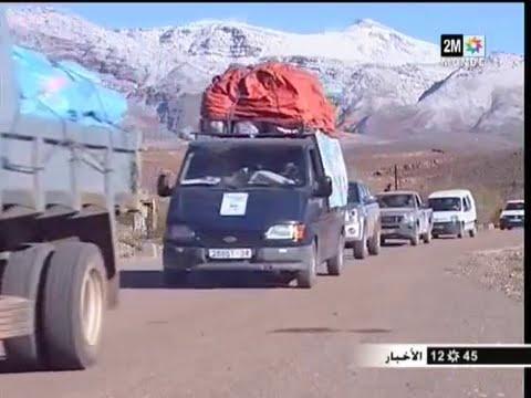 قساوة البرد بجبال ورزازات وقافلة مساعدات من مغاربة اورلاندو تصل الى دواوير بتلوات