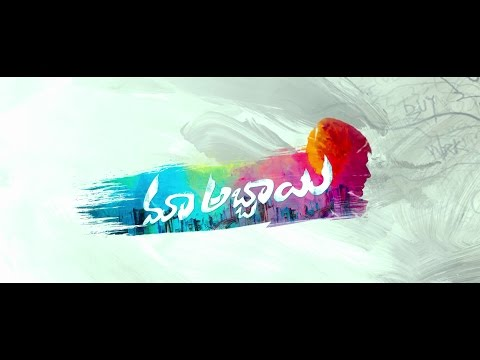 Maa-Abbayi-Movie-Back-To-Back-Song-Teasers