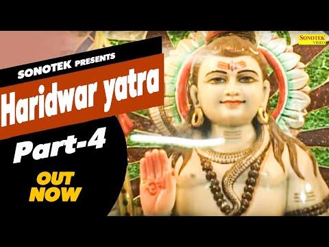 Haridwar yatra Part-4 Mata Mansa Devi Temple