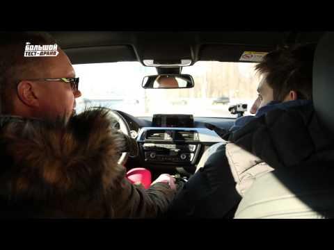 Большой тест-драйв BMW 4 series Gran Coupe (F36)