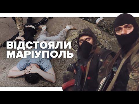 Батальйон «Азов». Бій за Маріуполь (13 червня)