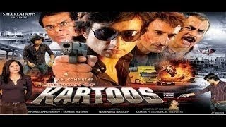 Return Of KARTOOS Full Length Action Hindi Movie