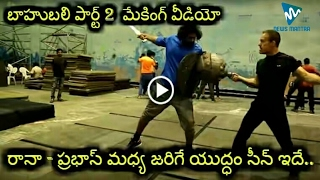 Watch: Prabhas & Rana FIGHT SCENE MAKING Video- Bahuba..