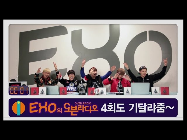 EXO's OVEN RADIO_Episode3. The Star (더 스타)