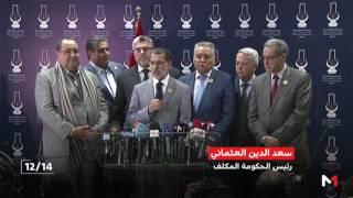 العثماني: سيتم تشكيل لجنة ستنكب على إعداد البرنامج الحكومي