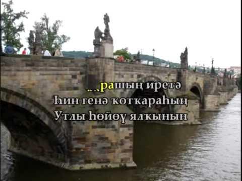 "Радик Юльякшин ""Хин генэ"""
