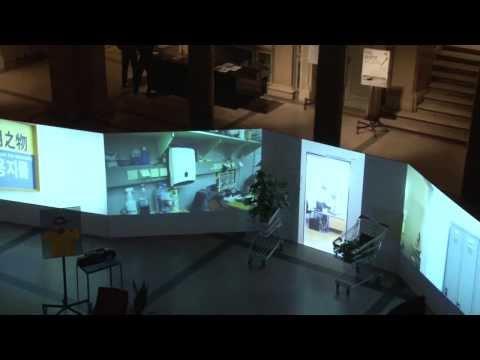 MAK NITE Lab - MAK SWEET URBANISM Andrés Jaque / Office for Political Innovation