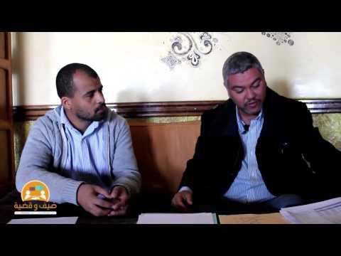 """ضيف وقضية: """"كشف المستور"""" مع المستشار الجماعي والمستثمر مبارك بوشطارت"""