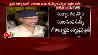 EC removes DSP Gopala Krishna Reddy in poll bound Nandyal..