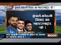 Cricket Ki Baat: Sachin ask Ravi Shastri to apply for Coach