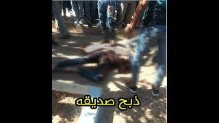 في أول فيديو..تصريحات مؤلمة لتلاميذ إعدادية أبو بكر القادري..هاكيفاش ذبح تلميذ صاحبو    |   قنوات أخرى