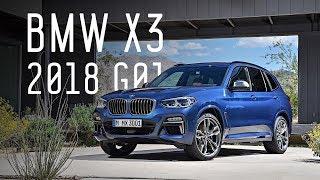 НОВЫЙ BMW X3 2018 G01/НОВЫЙ ИКС ТРЕТИЙ/БОЛЬШОЙ ТЕСТ ДРАЙВ/ДНЕВНИКИ IAA Стиллавин и Вахидов.