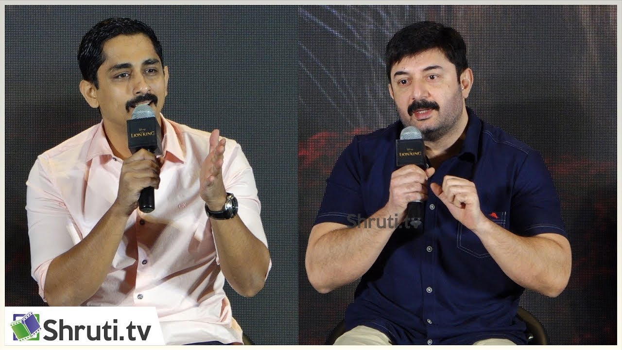 Full Video | அசத்தல் பேச்சு! | Arvind swamy | Siddharth | Roboo Shankar | The Lion King - Press Meet
