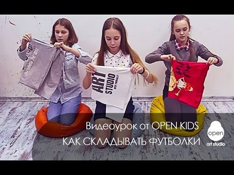 Видеоурок open kids не танцуй - 4ac6