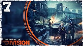 [Xbox One] Tom Clancy's The Division BETA. #7: Беготня с вирусом.