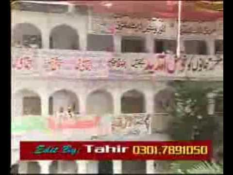 Jamia Faridia Sahiwal Pakistan   YouTube