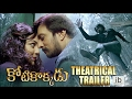 Kotikokkadu Trailer- Sudeep, Nithya Menen..
