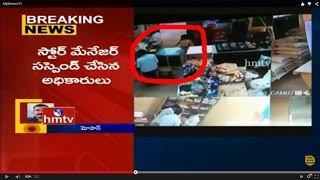Store Manager illegal Affair with Sweeper In SV University | Caught in CCTV Footage