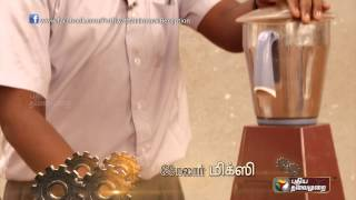 Ayudham Seyvom Promo 21-07-2013 Puthiya Thalaimurai tv today shows 21st july 2013 at srivideo