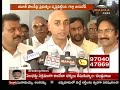 Galla Jayadev visits school at Mandadam in Guntur dist..