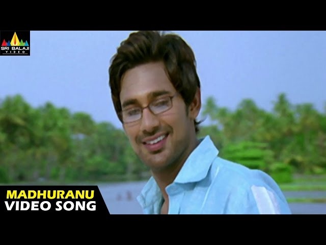 Happy Happy Ga Movie Madhuranu Video Song || Varun Sandesh, Vega, Saranya