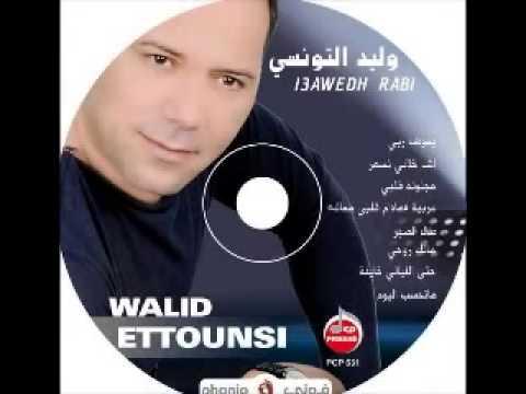 Walid Tounsi 2014,Daloulet Hayati