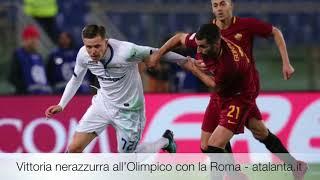 Vittoria nerazzurra all'Olimpico con la Roma